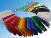Būvmateriāli,  Apdares materiāli Plastīts, cena 32 €, Foto