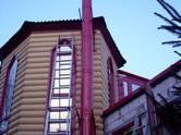 Сантехника,  Отопительные системы и котлы Дымоходы, цена 299 €, Фото