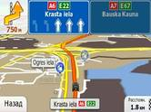 GPS навигаторы Навигаторы, цена 70 €, Фото