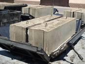 Būvmateriāli Pamatu bloki, cena 13 €, Foto