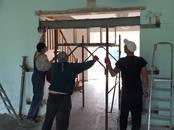 Būvdarbi,  Būvdarbi, projekti Demontāžas darbi, Foto