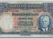 Коллекционирование,  Монеты, купюры Банкноты, купюры, Фото