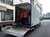 Transportation of goods and people Courier delivery, price 0.10 €, Photo