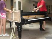 Музыка,  Музыкальные инструменты Клавишные, цена 50 €, Фото