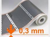 Būvmateriāli,  Apdares materiāli Linolejs, cena 14.50 €/m2, Foto