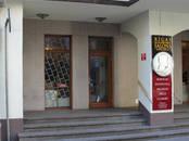Kolekcionēšana,  Monētas, kupīras Mūsdienu monētas, cena 10 €, Foto