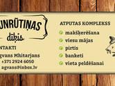 Бани,  Рига Плявниеки, цена 10 €/день, Фото