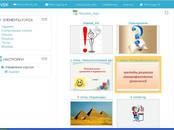 Kursi, izglītība,  Kursa darbi, referāti, diplomdarbi Uzdevumu risināšana, cena 0.30 €, Foto