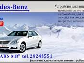 Remonts un rezerves daļas Auto elektrība, remonts un regulēšana, cena 15 €, Foto
