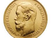 Kolekcionēšana,  Monētas, kupīras Krievijas Impērijas monētas, Foto