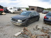 Spare parts and accessories,  Audi Coupe, price 10 €, Photo