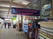 Lopkopība Aprīkojums piena ražotnēm, cena 175 €, Foto