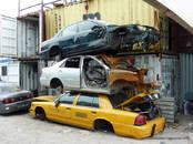 Audi Citi, Foto