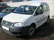 Запчасти и аксессуары,  Volkswagen Caddy, Фото