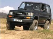 Rezerves daļas,  Toyota Land Cruiser, Foto