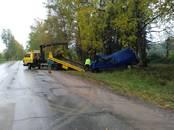 Remonts un rezerves daļas Transportēšana un evakuācija, cena 0.70 €, Foto