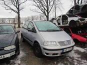Запчасти и аксессуары,  Volkswagen Sharan, цена 1 000 €, Фото