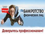 Juridiskie pakalpojumi Administratīvās lietas, Foto