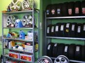 Ремонт и запчасти Шиномонтаж, ремонт колес, дисков, Фото