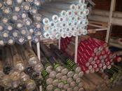 Стройматериалы Гидроизоляционные материалы, цена 0.17 €, Фото