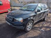 Spare parts and accessories,  Volvo XC 90, Photo