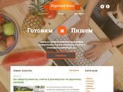 Interneta pakalpojumi Web-dizains un saitu izstrāde, cena 1.50 €, Foto