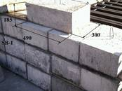 Būvmateriāli Pamatu bloki, cena 8 €, Foto