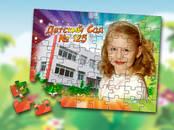 Biļetes, koncerti, kur aiziet Bērnu pasākumi, cena 2.50 €, Foto