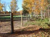 Lopkopība Medību saimniecība, savvaļas dzīvnieku audzēšana, Foto