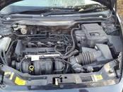 Rezerves daļas,  Volvo V50, cena 5 691.49 €, Foto
