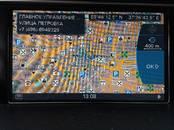 Rezerves daļas,  Audi A4, cena 20 €, Foto
