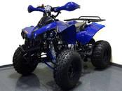 Kvadrocikli ATV, cena 690 €, Foto