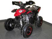 Quadrocycles ATV, price 750 €, Photo