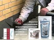 Строительные работы,  Строительные работы, проекты Фасадные работы, цена 37.89 €, Фото