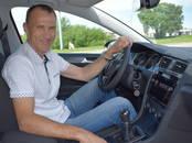 Kursi, izglītība Autovadīšanas kursi, cena 12.50 €, Foto