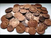 Kolekcionēšana Vēsturiskas relikvijas, Foto