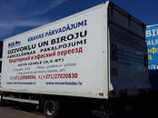 Kravu un pasažieru pārvadājumi Sadzīves tehnika, mantas, cena 0.35 €, Foto