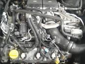 Rezerves daļas,  Opel Astra, cena 100 €, Foto