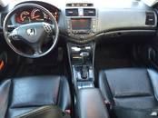 Rezerves daļas,  Honda Accord, cena 150 €, Foto