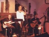 Kursi, izglītība,  Muzikālā apmācība un dziedāšana Ģitāra, cena 12 €/st., Foto