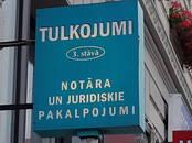 Juridiskie pakalpojumi Līdzdalība darijumos, Foto