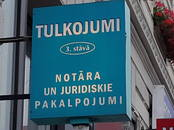 Переводы текстов Шведский, Фото