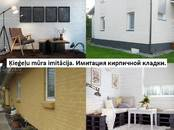 Būvmateriāli,  Ķieģelis, akmens, kaltais akmens Ķieģelis, dekoratīvs, cena 4 €, Foto