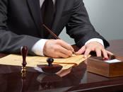 Juridiskie pakalpojumi Uzņēmumu juridiskā apkalpošana, Foto