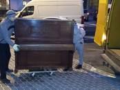 Mūzika,  Mūzikas instrumenti Taustiņu, cena 10 €, Foto