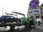 Ремонт и запчасти Транспортировка и эвакуация, цена 0.35 €, Фото