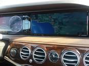 Rezerves daļas,  Mercedes S-klase, cena 20 €, Foto