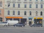 Tulkojumi Lietuviešu, Foto
