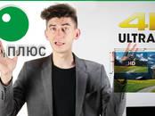Аудио, Видео, DVD, SAT,  Спутниковое ТВ Комплекты спутникового ТВ, цена 85 €, Фото