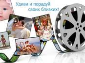 Хобби, увлечения,  Кино Студии видеозаписи, цена 7 €/час, Фото